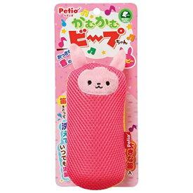 ペティオ (Petio) 犬用おもちゃ かむかむビープちゃん うさピー
