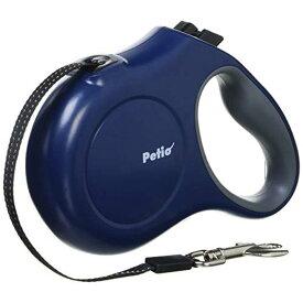 ペティオ (Petio) リールリードロード ネイビー 小型犬用 S サイズ