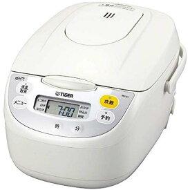 炊きたて マイコン炊飯器 5.5合 炊飯器 JBH-G101W タイガー魔法瓶 タイガー Tiger JBH-G101 W 白