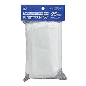 別売掃除機用紙パック スティッククリーナー 軽量 FDPAG1414 アイリスオーヤマ Iris Ohyama