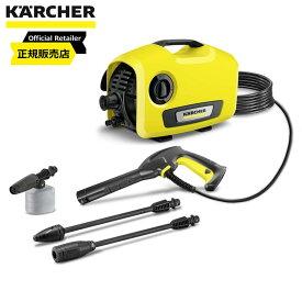 ケルヒャー (KARCHER) 高圧洗浄機 K2 サイレント 1.600-920.0 洗浄機 洗車 水洗い 静音 静か