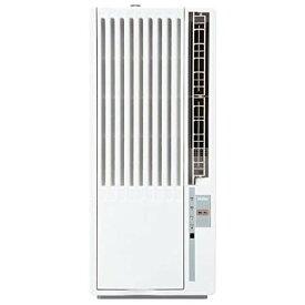 【在庫有】【送料無料】 ハイアール 窓用エアコン(冷房専用・おもに4〜6畳用 ホワイト)Haier JA-16U-W ウィンドウエアコン