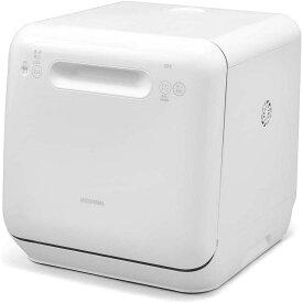 食器洗い乾燥機 ISHT-5000-W 工事不要 食洗機 コンパクト 上下ノズル洗浄 メーカー保証 ホワイト アイリスオーヤマ