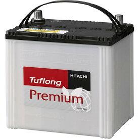 【在庫有】【送料無料】 HITACHI 国産車バッテリー アイドリングストップ車&標準車対応 JP AQ-85/95D23L