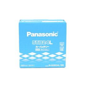 国産車バッテリー SBシリーズ N-55B24L カーバッテリー 自動車 Panasonic パナソニック