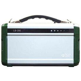 ディジタル・ストリームス ポータブルAC蓄電池 エナジープロMini LB-200 リチウムポリマー電池200W出力