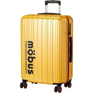 ハードキャリー mobus×A.L.I コラボレーションキャリーケース 60L 65.5 cm 3.4kg イエロー キャリーバッグ スーツケース 旅行 出張