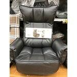 座椅子回転座椅子楽々リクライニング肘付回転座椅子ブラック【クーポン配布中】
