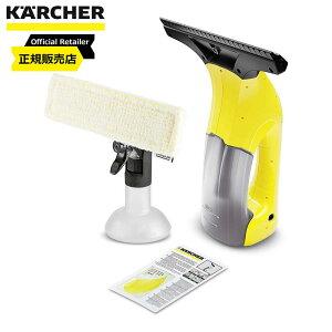ケルヒャー(KARCHER) 窓用バキュームクリーナー 窓用クリーナー ウィンドウクリーナー WV1 プラス LR 1.633-224.0