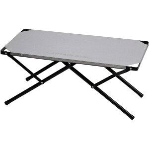 キャプテンスタッグ) CAPTAIN STAG 2WAY ステンレス サイドテーブル 60×30 BBQ ソロキャンプ ローテーブル 焚き火 アウトドアテーブル