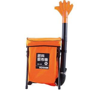 工進 肥料散布機 20L HD-20