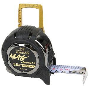 コメロン マグジャケットII カラビナBC KMC-31NJB 巻尺 巻き尺 メジャー 測定 JIS1級