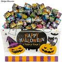 チロルチョコ ハロウィン 送料無料 個包装 80個セット 詰め合わせ ハロウィン お菓子 メール便