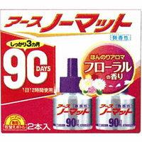 【メール便対応】アース製薬 アース ノーマット 90日用 2本入り フローラルの香り 微香性 取り換えボトル ※ネコポス不可