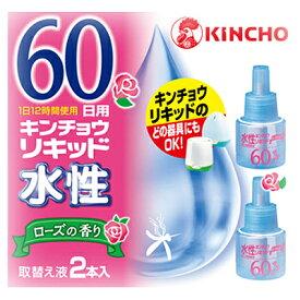 【メール便対応】水性キンチョウリキッド 60日用 取替え液 2本入り ローズの香り ※ネコポス不可