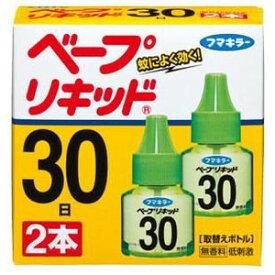 【メール便対応】フマキラー ベープ リキッド取替えボトル 30日2本入り 無香料・低刺激 ※ネコポス不可