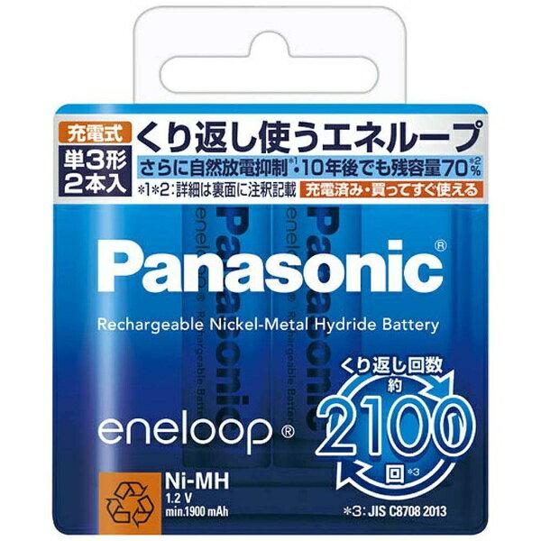 【メール便・ネコポス対応】パナソニック エネループ 【BK-3MCC/2】 ニッケル水素電池単3形 2本入 Panasonic eneloop