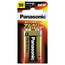【メール便・ネコポス対応】パナソニック アルカリ乾電池 9V形 1個入り 6LR61XJ/1B Panasonic