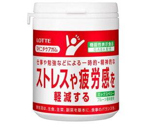 マイニチケアガム ストレスや疲労感を軽減するタイプ ミックスベリー ファミリーボトル
