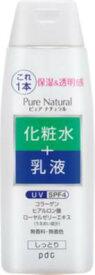 ピュア ナチュラル エッセンスローション UV <化粧液> 210ml ネコポス不可