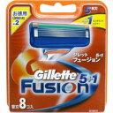 【メール便対応】P&G ジレット フュージョン5+1 (替刃8コ入)NEW※替え刃については、4個入り×2個で発送する場合がございます。ネコポス不可