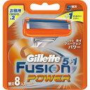 【定形外対応】P&G ジレット フュージョンパワー5+1 (替刃8コ入)NEW