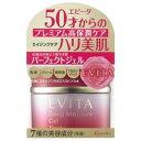 【定形外対応】エビータ ディープモイスチャー ジェルP 50g【微香性(ほのかなバラの香り)】