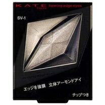 【定形外&ネコポス対応】カネボウ KATE ケイト フォルミングエッジアイズ【SV-1】
