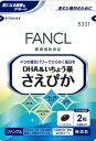 【定形外&ネコポス対応】FANCL ファンケル DHA&いちょう葉 さえぴか 約30日分 60粒 【5331】