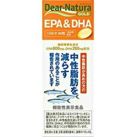 【メール便対応】アサヒ ディアナチュラ ゴールド EPA&DHA 【15日分 90粒】※ネコポス不可