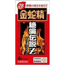 【メール便対応】明治薬品 金蛇精 絶倫伝説Z 約30日分 150粒