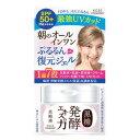 【定形外対応】コーセー コスメポート 黒糖精 朝のオールインワンジェル 90g