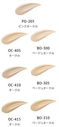 【定形外対応】コーセーエスプリークスキンケアファンデーションUV【OC-410】KOSEESPRIQUE