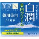【メール便対応】ロート製薬 肌研 ハダラボ 白潤  薬用 美白クリーム  50g ...