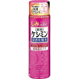 【メール便対応】 小林製薬 薬用 ケシミン 浸透化粧水 とてもしっとり 160ml ※ネコポス不可