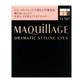 【メール便・ネコポス対応】資生堂 マキアージュ ドラマティックスタイリングアイズ 【VI707】4g