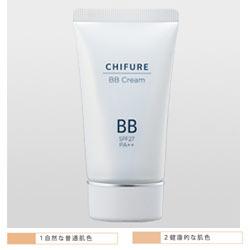 【メール便対応】CHIFURE ちふれ BBクリーム 【 2 健康的な肌色】50g ※ネコポス不可