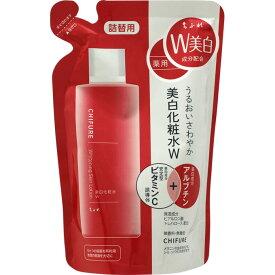 【ネコポス対応】CHIFURE ちふれ 美白化粧水W 詰替用 180ml 無香料・無着色