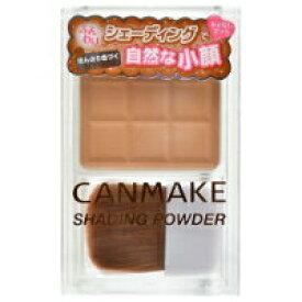 【メール便・ネコポス対応】キャンメイク シェーディングパウダー【03 ライトブラウン】CANMAKE