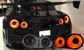 GT-R LEDテール R35 ファイバーテール フルLEDテールランプ ウインカーLED 78WORKS (S181