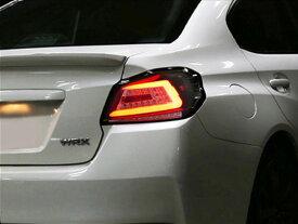 WRX STI WRX S4 LEDテール VAB VAG A型-F型 ファイバーLEDテール ブラック 流れるウインカー シーケンシャルウインカー 78WORKS (J234BK