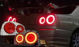 スカイラインクーペ LEDテール R34 2Dr クーペ用 ファイバーLEDテールランプ レッドクリア HR34 ER34 ENR34 BNR34 GT GT-R 78WORKS (J262RC