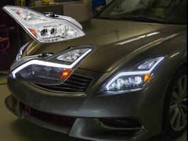 スカイラインクーペ ヘッドライト V36 ファイバーLEDヘッドライト 流れるウインカー シーケンシャルウインカー CKV36 G37 US インフィニティ 78WORKS (L193