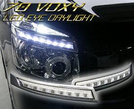 ヴォクシー ヘッドライトガーニッシュ 70,75系 前期 LED EYE クローム ZRR70/75 CRYSTALEYE(E006CW