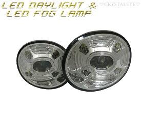 アルファード ヴェルファイア フォグランプ 20系 前期 LEDフォグランプ&高輝度LEDデイライト CRYSTALEYE (E023FG
