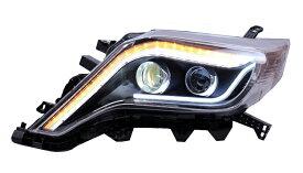 ランクルプラド ヘッドライト 150系 中期 ハロゲン車用 LEDライトバー付 流れるシーケンシャルウインカー ブラック CRYSTALEYE (L189BK