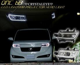 bB ヘッドライト QNC20系 LEDライトバープロジェクターヘッドライト CRYSTALEYE(S149/S151