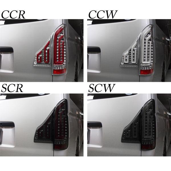 【ハイエース LEDテール】200系 シューティングEVO テールランプ 流れるウインカー ライトバー MBRO/エムブロ