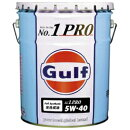 GulfエンジンオイルNo.1PRO5W-40/5W40全合成20L【smtb-MS】【RCP】【02P19Dec15】