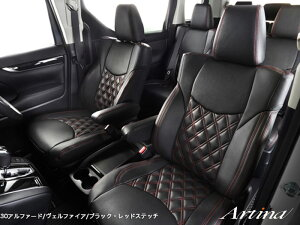 アクア シートカバー NHP10 H26/12-H29/6 ラグジュアリー アルティナ/Artina (2505